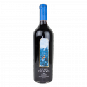 The wine of Noces 75CL 2014