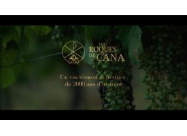 Les Roques de Cana - Grand vin de Cahors - French Malbec